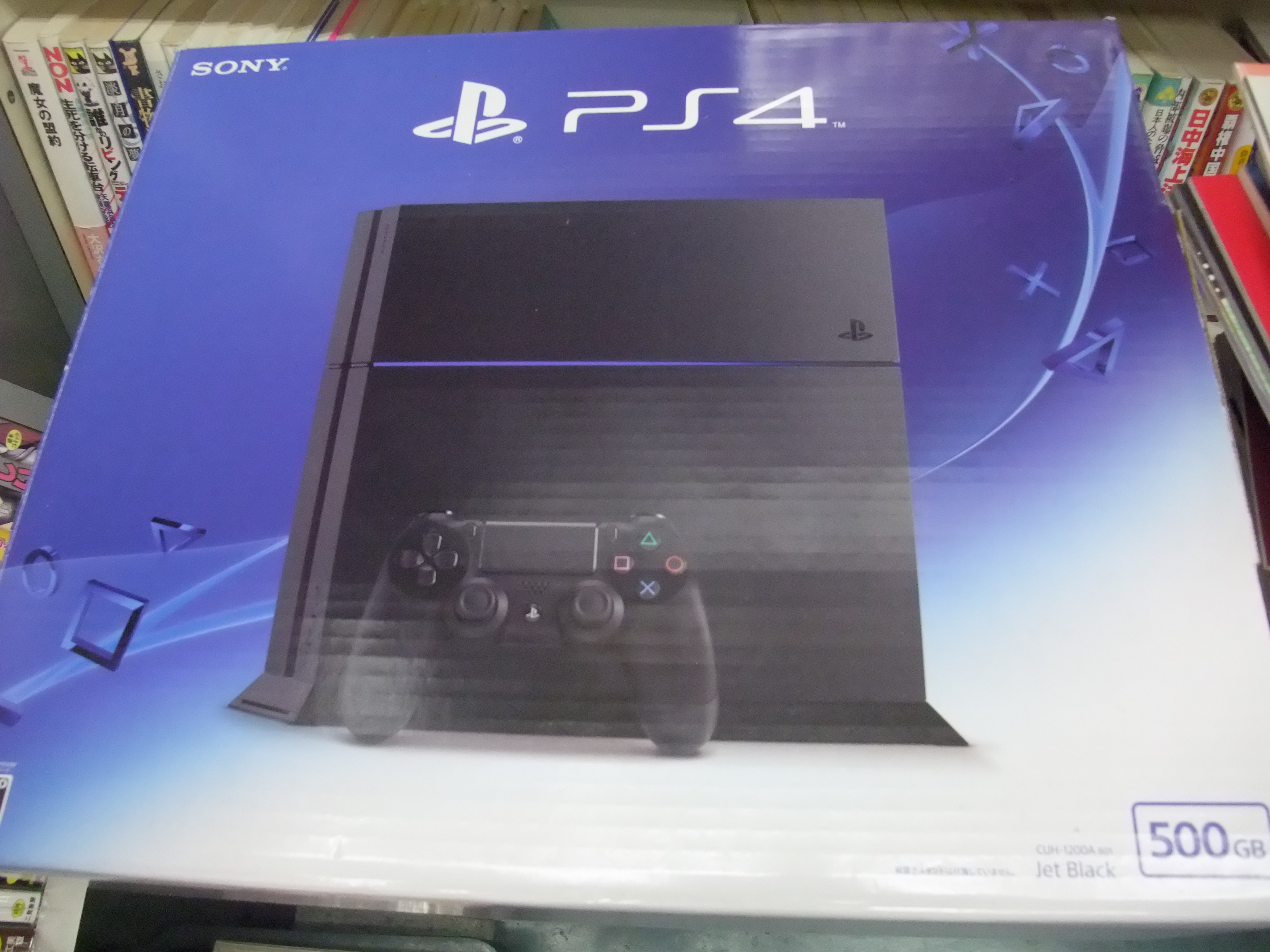 富士宮市 出張買取 PS4本体 ゲームソフト フィギュア 買取