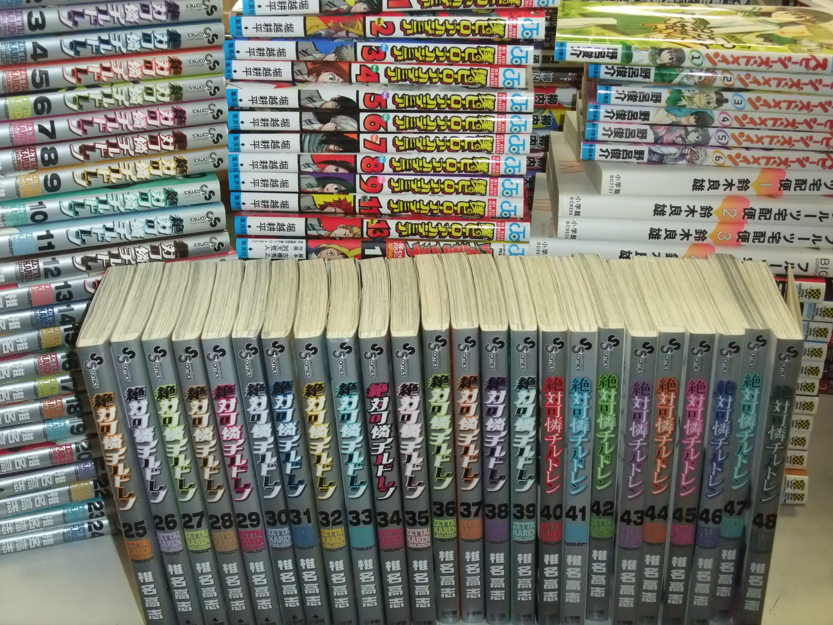 袋井市 漫画買取 「僕のヒーローアカデミア 異世界居酒屋 のぶ ダーウィンズゲーム」など