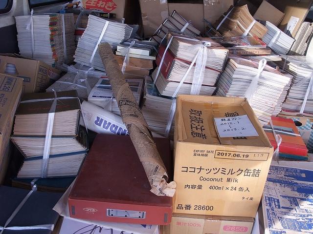 浜松市中区 出張買取 鉄道関連・プラモデル「日本の蒸気機関車 電車のアルバム 私の蒸気機関車史」